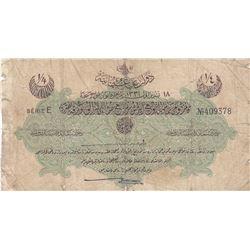 Turkey, Ottoman Empire, 1/4 Lira, 1915, POOR, p71, Talat /Hüseyin Cahidbr/V. Mehmed Resad period, AH