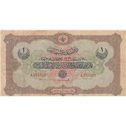 Turkey, Ottoman Empire, 1 Lira, 1916, FINE, p73, Talat /Hüseyin Cahidbr/V. Mehmed Resad period, AH:
