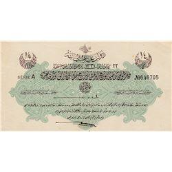 """Turkey, Ottoman Empire, 1/4 Lira, 4 January 1916, XF (-), p81, """"TALAT / HÜSEYIN CAHID""""br/serial numb"""