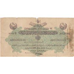 Turkey, Ottoman Empire, 1/4 Lira, 1916, POOR, p81, Talat /Hüseyin Cahidbr/V. Mehmed Resad period, AH
