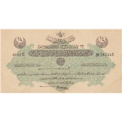 Turkey, Ottoman Empire, 1/4 Lira, 1916, XF, p81, Talat /Hüseyin Cahidbr/V. Mehmed Resad period, AH: