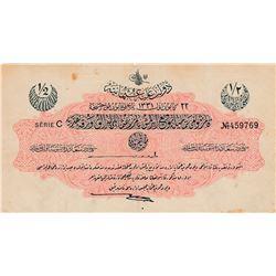 Turkey, Ottoman Empire, 1/2 Lira, 1916, VF, p82, Talat /Hüseyin Cahidbr/V. Mehmed Resad period, AH: