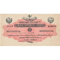 Turkey, Ottoman Empire, 1/2 Lira, 1916, XF (+), p82, Talat /Hüseyin Cahidbr/V. Mehmed Resad period,
