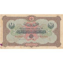 "Turkey, Ottoman Empire, 1 Lira, 4 January 1916, VF, p83, ""TALAT / HÜSEYIN CAHID""br/serial number: B"