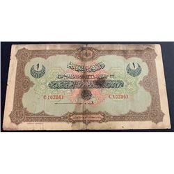 Turkey, Ottoman Empire, 1 Lira, 1916, FINE, p83, Talat /Hüseyin Cahidbr/V. Mehmed Resad period, AH: