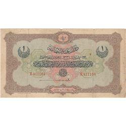Turkey, Ottoman Empire, 1 Lira, 1916, VF (-), p83, Talat /Hüseyin Cahidbr/V. Mehmed Resad period, AH
