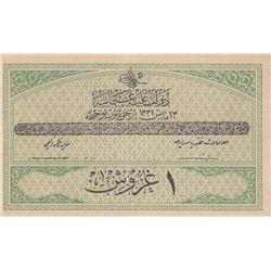 Turkey, Ottoman Empire, 1 Kurush, 1916, UNC, p85, Talat / Rasidbr/V. Mehmed Resad period, sign: Tala