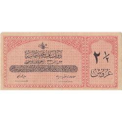 Turkey, Ottoman Empire, 2 1/2 Kurush, 1916, FINE, p86b, Talat / Rasidbr/V. Mehmed Resad period, sign
