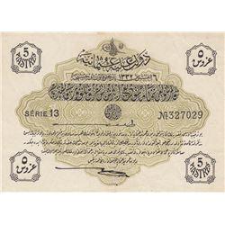 """Turkey, Ottoman Empire, 5 Kurush, 19 August 1916, AUNC, p87, """"TALAT / HÜSEYIN CAHID""""br/serial number"""