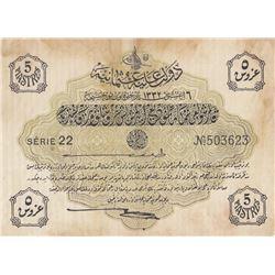 Turkey, Ottoman Empire, 5 Kurush, 1916, XF, p87, Talat /Hüseyin Cahidbr/V. Mehmed Resad period, AH: