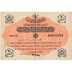 Turkey, Ottoman Empire, 20 Kurush, 1916, VF, p88, Talat /Hüseyin Cahidbr/V. Mehmed Resad period, AH:
