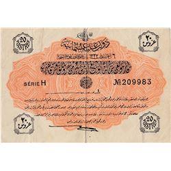 Turkey, Ottoman Empire, 20 Kurush, 1916, XF, p88, Talat /Hüseyin Cahidbr/V. Mehmed Resad period, AH:
