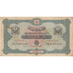 Turkey, Ottoman Empire, 1 Lira, 1916, VF, p90b, Talat/ Jankobr/V. Mehmed Resad period, AH: 6 August