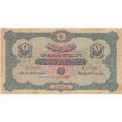 Turkey, Ottoman Empire, 1 Lira, 1916, FINE, p90b, Talat/ Jankobr/V. Mehmed Resad period, AH: 6 Augus