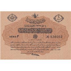 Turkey, Ottoman Empire, 20 Kurush, 1917, AUNC, p97, Cavid /Hüseyin Cahidbr/V. Mehmed Resad period, A