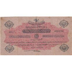 Turkey, Ottoman Empire, 1/2 LIra, 1917, FINE (+), p98, Cavid /Hüseyin Cahidbr/V. Mehmed Resad period
