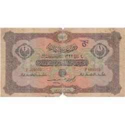 Turkey, Ottoman Empire, 1 Lira, 1917, POOR, p99b, Cavid /Hüseyin Cahidbr/V. Mehmed Resad period, AH: