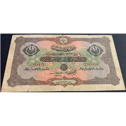Turkey, Ottoman Empire, 1 Lira, 1917, FINE, p99b, Cavid /Hüseyin Cahidbr/V. Mehmed Resad period, AH: