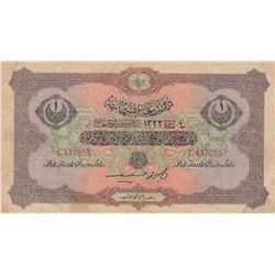 Turkey, Ottoman Empire, 1 Lira, 1917, VF, p99b, Cavid /Hüseyin Cahidbr/V. Mehmed Resad period, AH: 4