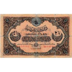 Turkey, Ottoman Empire, 2 1/2 Lira, 1918, POOR, p108c, Cavid/ Hüseyin Cahidbr/VI. Mehmed Vahdeddin p
