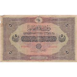 Turkey, Ottoman Empire, 5 Lira, 1918, POOR, p109b, Cavid/ Hüseyin Cahidbr/VI. Mehmed Vahdeddin perio