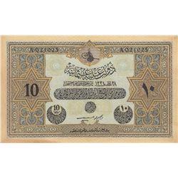 Turkey, Ottoman Empire, 10 Livres, 1918, UNC, p110x, Counterfeitbr/serial number: A 021025, VI. Mehm