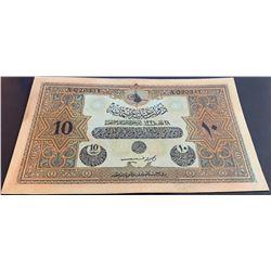 Turkey, Ottoman Empire, 10 Livres, 1918, UNC, p110x, Counterfeitbr/serial number: A 020511, VI. Mehm