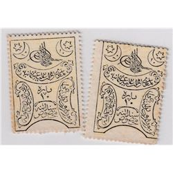 Turkey, Ottoman Empire, 10 Para - 1 Kurush, UNC, 1876, (Total 2 stamp money)br/Abdülaziz Period, pul