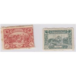 Turkey, Ottoman Empire, 5 Para and 10 Para, UNC, (Total 2 stamp money)br/V. Mehmed Resat Period, pos