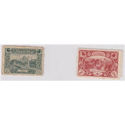 Turkey, Ottoman Empire, 5 Para and 10 Para, 1876, AUNC / UNC, (Total 2 stamp currencies)br/V. Mehmed