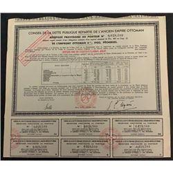 Turkey, Ottoman Empire Foreign Debt Securities, 1933, UNCbr/