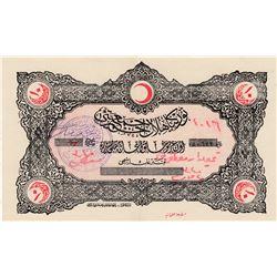 Turkey, Ottoman Empire, Hilali Ahmer Cemiyeti aid receipt, 10 Kurush, AUNCbr/