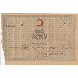 Turkey, Ottoman Empire, Hilali Ahmer Cemiyeti aid receipt, XFbr/there is only one floor. However, a