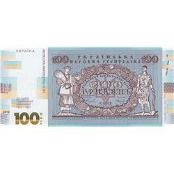 Ukraine, 100 Hryven, 2018, UNC, pNewbr/serial number: YP 0015047