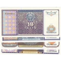 Uzbekistan, 10 Sum, 25 Sum, 50 Sum and 100 Sum, 1994, UNC, (Total 4 banknotes)br/
