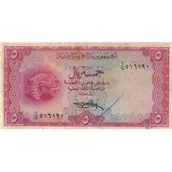 Yemen, 5 Rials, 1969, XF (-), p7br/