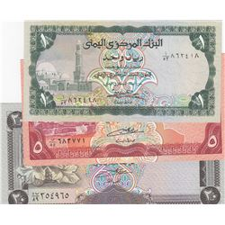 Yemen, 1 Rial, 5 Rials and 20 Rials, 1973, UNC, p12, p13, p14, (Total 3 banknotes)br/