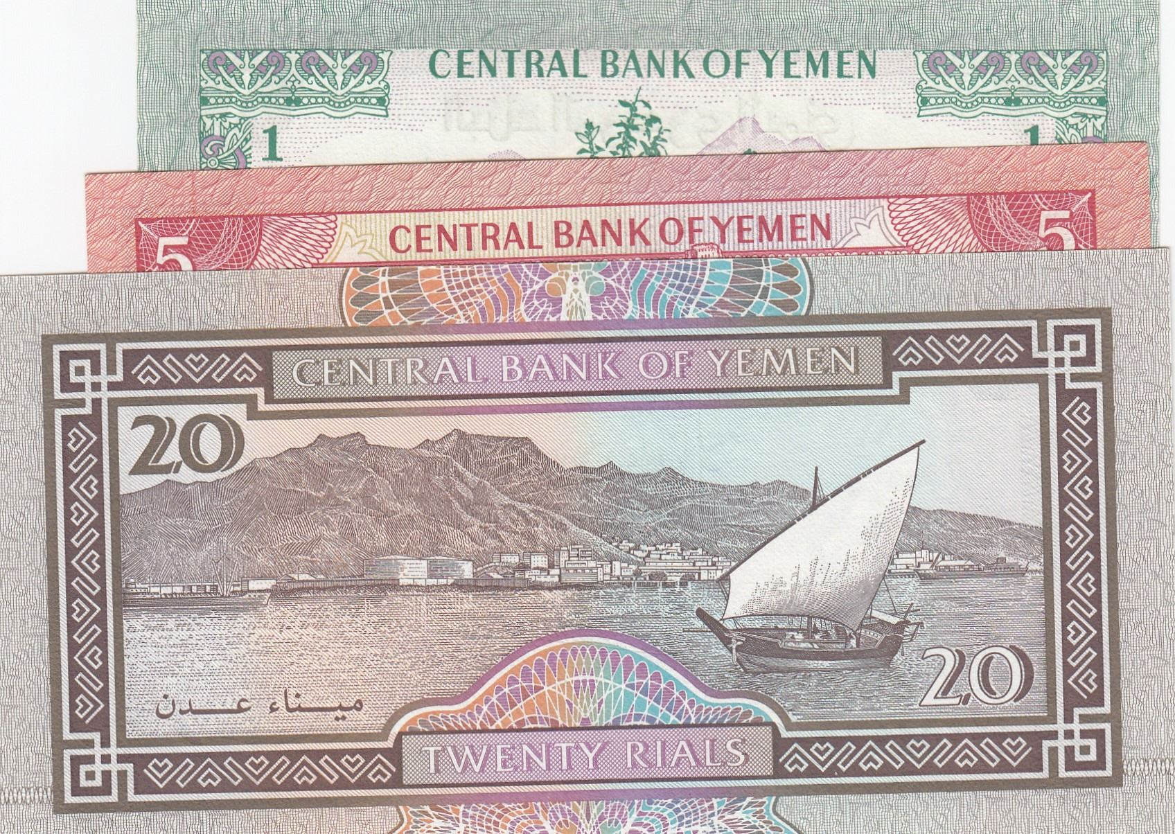 world//lot P29 1996 Yemen 200 rial note UNC Combined Shipping