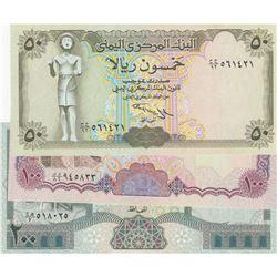 Yemen, 50 Rials, 100 Rials and 200 Rials, 1993/1996, UNC, p27A, p28, p29, (Total 3 banknotes)br/