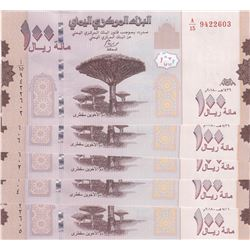 Yemen, 100 Rials, 2018, UNC, pNew, (Total 5 consecutive banknotes)br/serial numbers: A/15 9422603- 0