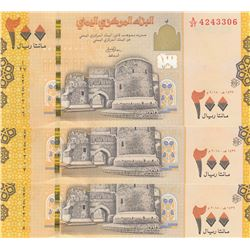 Yemen, 200 Rials, 2018, UNC, pNew, (Total 3 consecutive banknotes)br/serial numbers: A/27 4243306-08