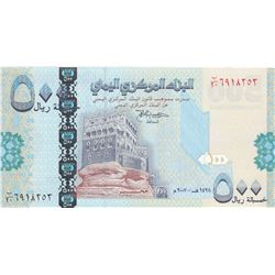 Yemen Arab Republic, 500 Rials, 2007, UNC, p34br/