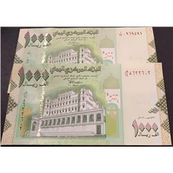 Yemen Arab Republic, 1.000 Rials, 2009/2012, UNC, p36a, p36b, (Total 2 banknotes)br/different years