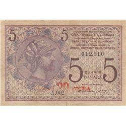 Yugoslavia, 20 Kronen on 5 Dinara, 1919, FINE (+), p16br/serial number: 012.110