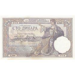 Yugoslavia, 100 Dinara, 1929, XF (+), p27br/serial number: 0229-018