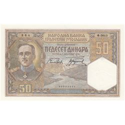 Yugoslavia, 50 Dinara, 1931, UNC, p28br/serial number: 264/0913