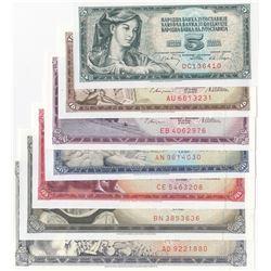 Yugoslavia, 5 Dinara, 10 Dinara, 20 Dinara, 50 Dinara, 100 Dinara, 500 Dinara and 1.000 Dinara, 1968