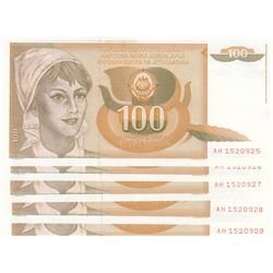 Yugoslavia, 100 Dinara, 1990, UNC, p105, (Total 5 consecutive banknotes)br/serial numbers: AH 152092