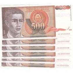 Yugoslavia, 500 Dinara, 1991, UNC, p109, (Total 6 consecutive banknotes)br/serial numbers: AB 054555