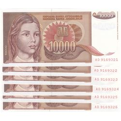 Yugoslavia, 10000 Dinara, 1992, UNC, p116, (Total 6 consecutive banknotes)br/serial numbers: AD 9169